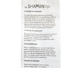 "The Shaman Tea Refill 100g ""Sparoza"""