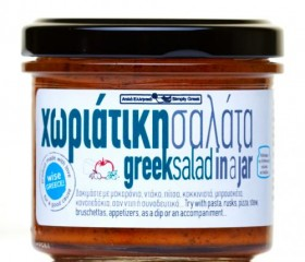 "Greek Salad Sauce ""Simply Greek"" 200g for Wise Greece"